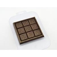 """Форма для шоколада """"Набор люблю тебя"""""""