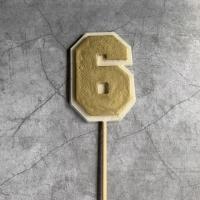 Топпер шоколадная цифра 6