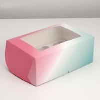 Коробка на 6 капкейков с окном Градиент