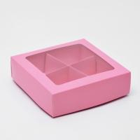 Коробка для конфет на 4 шт розовая