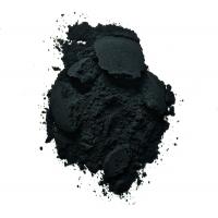 Краситель сухой водорастворимый черный 10 г