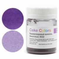 Краситель водорастворимый Фиолетовый 10 г