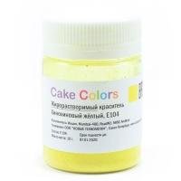 Краситель жирорастворимый сухой лимонный Cake Colors