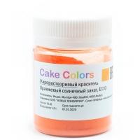 Краситель жирорастворимый сухой оранжевый Cake colors