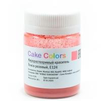 Краситель жирорастворимый сухой розовый Cake Colors