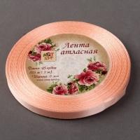 Лента атласная 0,6 см Персиковая