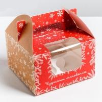 Коробка на 4 капкейка с окошком и ручками Красная