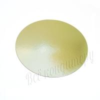 Подложка 1,5 мм d 28 см золото/жемчуг