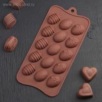 "Форма для шоколада  ""Шоколадное яйцо"""