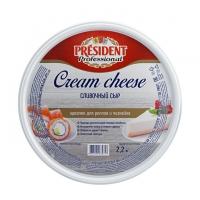 Сыр President Creamcheese Prof. 65% 2,2 кг