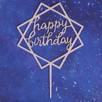 """Топпер акриловый """"Happy Birthday"""" нежно-розовый"""
