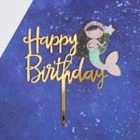 """Топпер акриловый """"Happy Birthday"""" русалочка"""