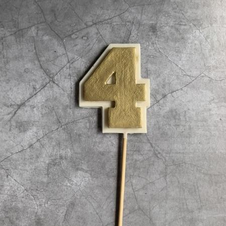 Топпер шоколадная цифра 4
