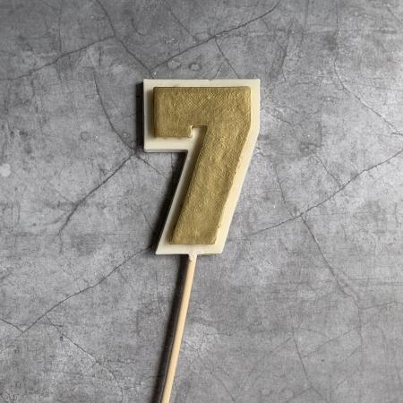 Топпер шоколадная цифра 7