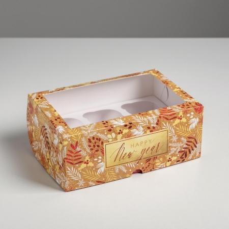 """Коробка на 6 капкейков """"Золото/листья"""""""