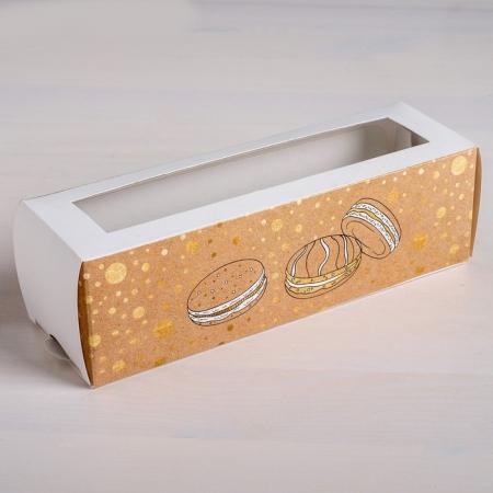 "Коробка для макарон ""Кофейные"""