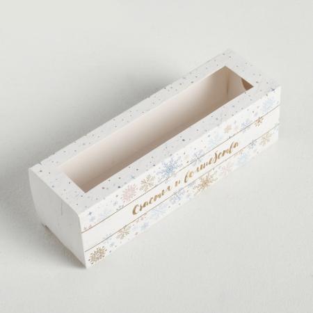 Коробка для макаронс Снежинки