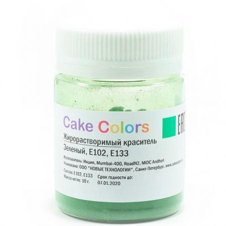 Краситель жирорастворимый сухой Зеленый Cake Colors