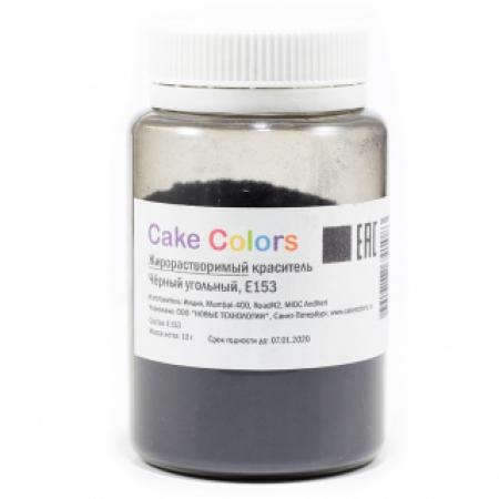 Краситель жирорастворимый Черный угольный 10 г