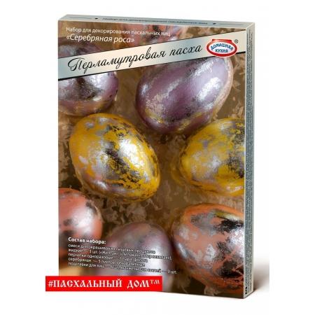 """Набор красителей для яиц """"Перламутровая пасха"""""""