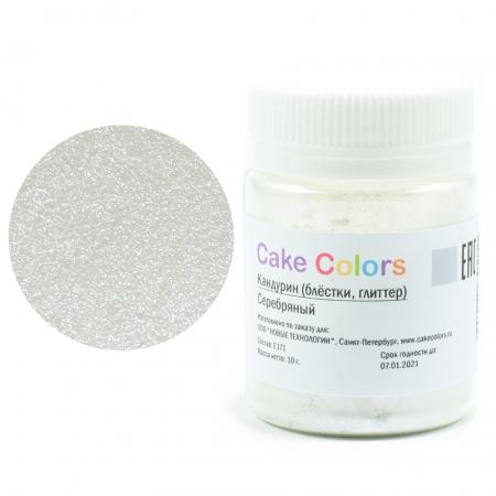 Пищевой блеск Серебрянный Cake Colors 10 г