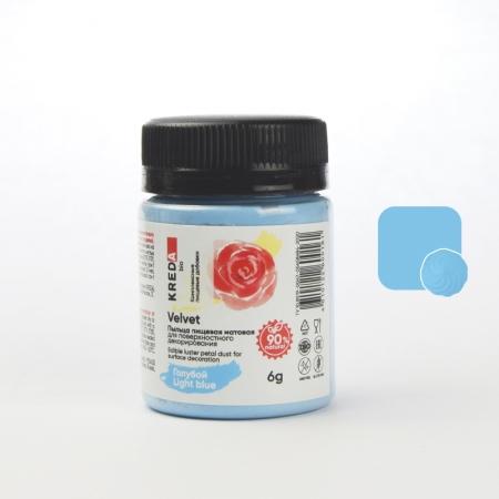 Цветочная пыльца Kreda Голубая 5 г
