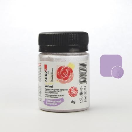 Цветочная пыльца Kreda Фиолетовая 5 г