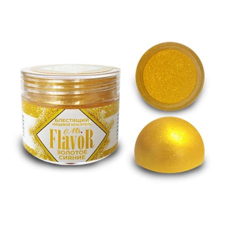 Краситель блестящий  Mr. Flavor Золотое сияние 5 г