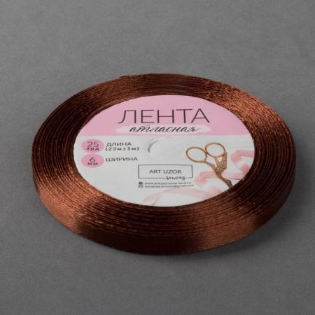 Лента атласная 0,6 см Шоколадная