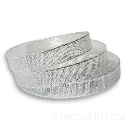 Лента 1 см Серебро