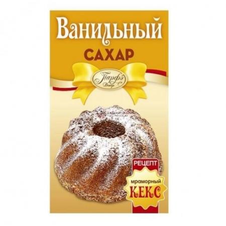 Ванильный сахар 8 г