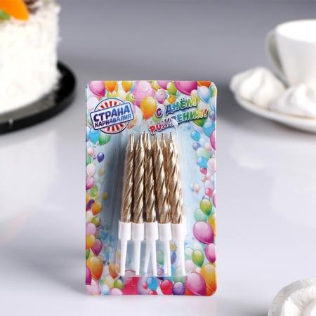 """Набор свечей для торта """"Металлик"""", 10 шт"""