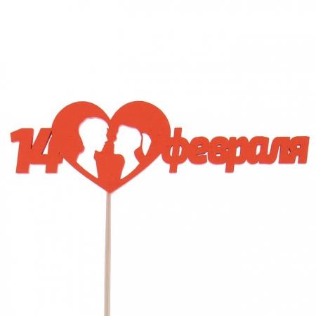 """Топпер """"14 Февраля"""""""